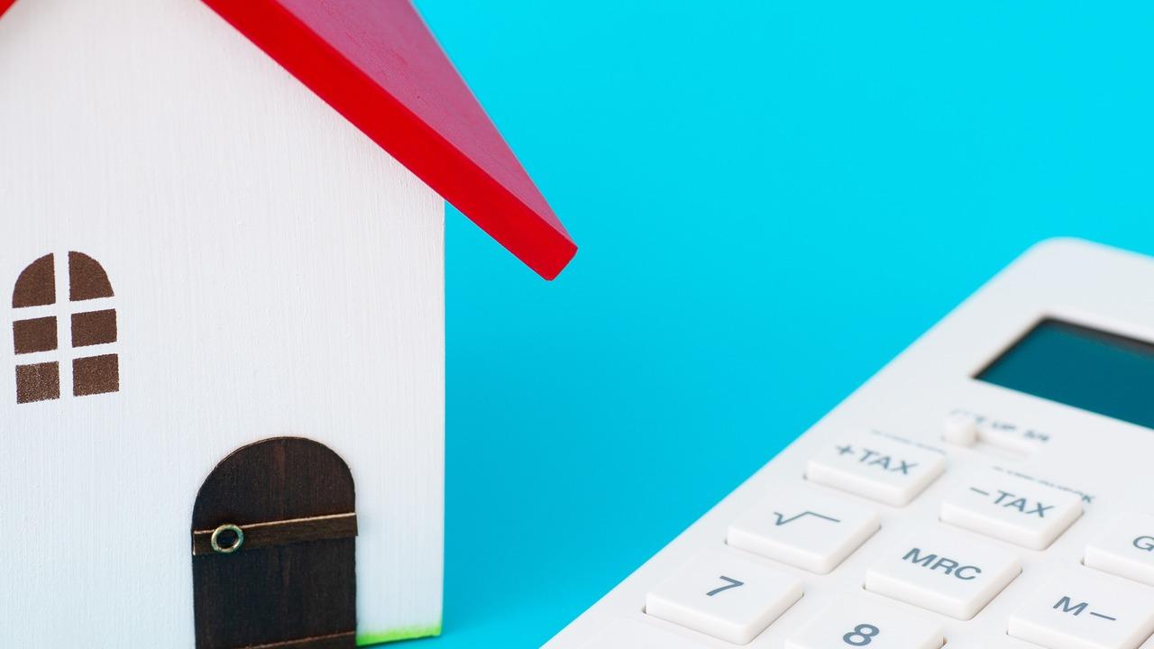 宅地の評価が大幅に減額される「小規模宅地等の特例」の概要