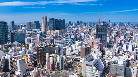 不動産投資のリスク低減と収益性向上で「大阪」が注目のワケ