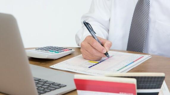 「税金の前払いの予定納税にメリット」元国税専門官アドバイス