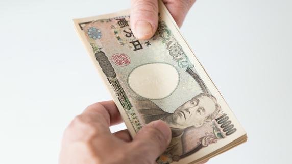 「保証債務の履行」のために資産譲渡した場合の債務控除