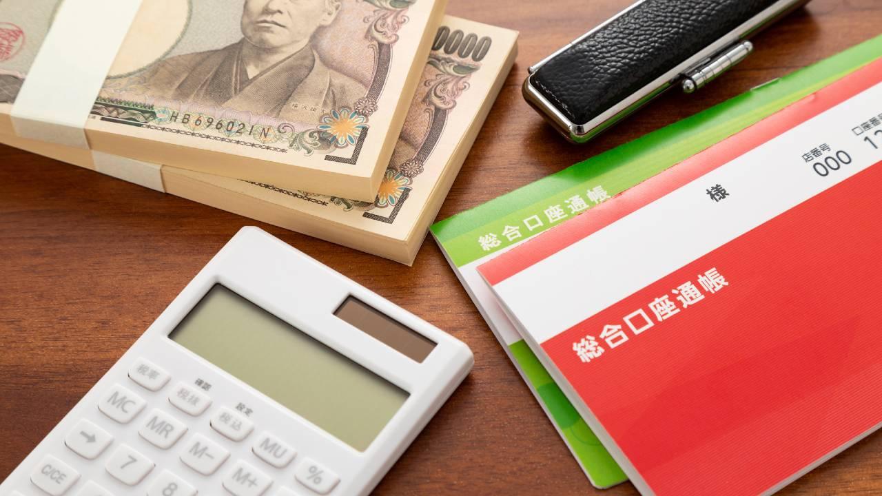 遺産分割後に見つかった「亡父の預金1300万円」は誰のもの?