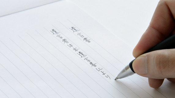 夫への恨み、妻への愛情…「遺言書」に愛憎の言葉を書く意味