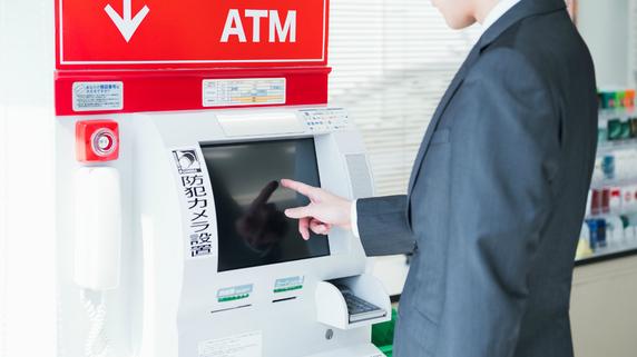 銀行の振込手数料が「3万円以上」で上がる理由
