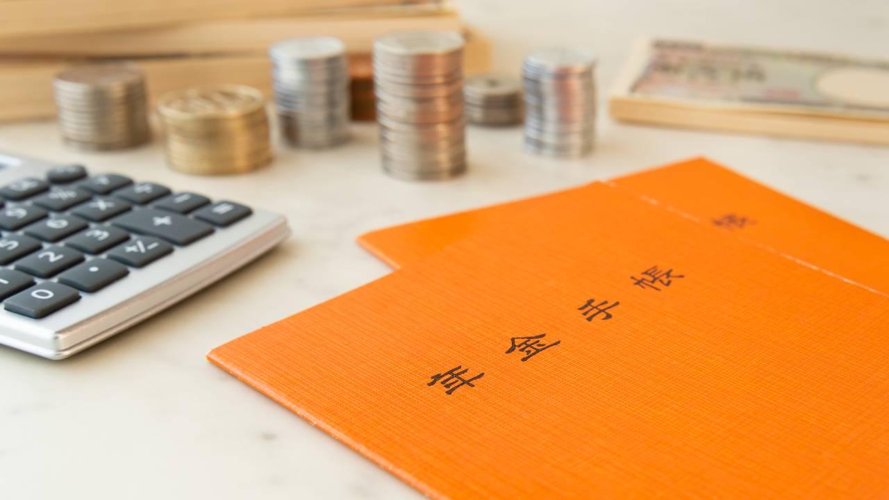 コロナ不況で「公的年金の支払い」が負担…止めたらどうなる?