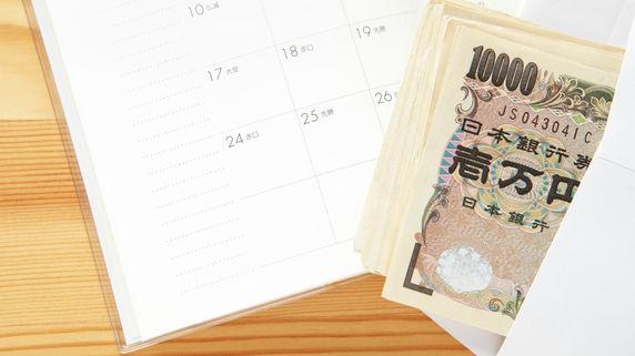 売上収入口座から他の3つの口座への「資金シフト」の進め方