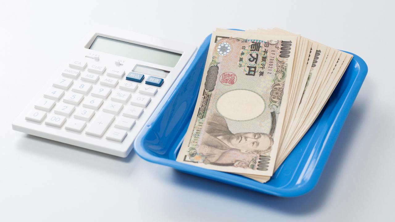 なぜ不動産の高値売却に「銀行融資」が大きく関係するのか?