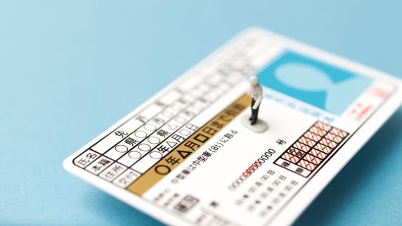 故人の運転免許証や年金――返却・停止の手続きをどうする?