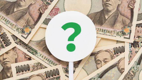 遺産分割時のトラブルになる「使途不明金」の問題
