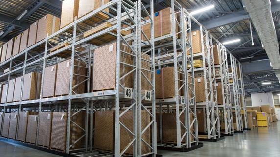 マンション投資より「工場・倉庫投資」の利回りが高い理由