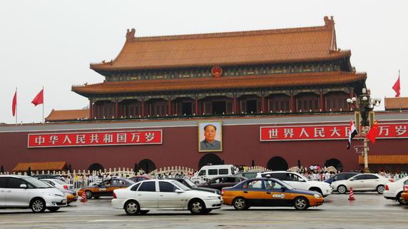 習主席が押し進める中国「雄安新区計画」の概要