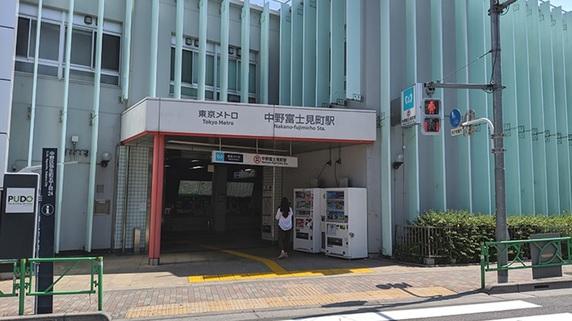 人口は減少傾向!?「中野富士見町」駅が新宿へ直通のインパクト