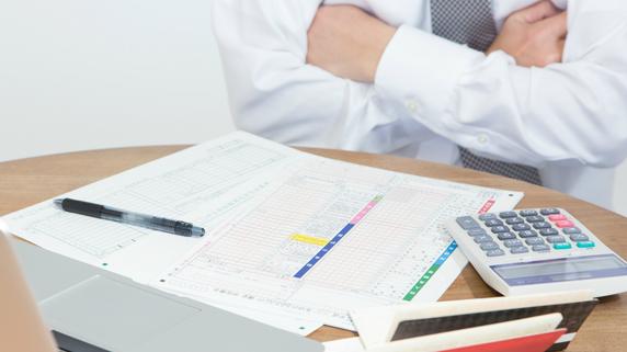保証債務履行のための資産譲渡・・・課税の特例を受けるには?