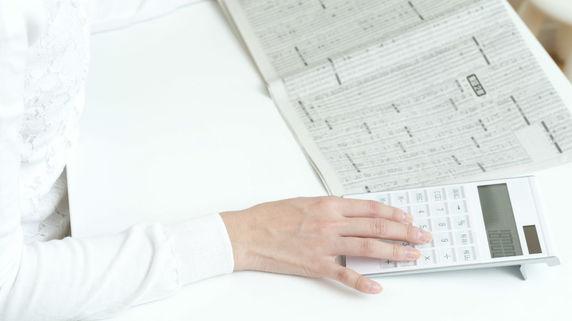 「四季報」から読み解く、株価が急騰する5つのサプライズ②