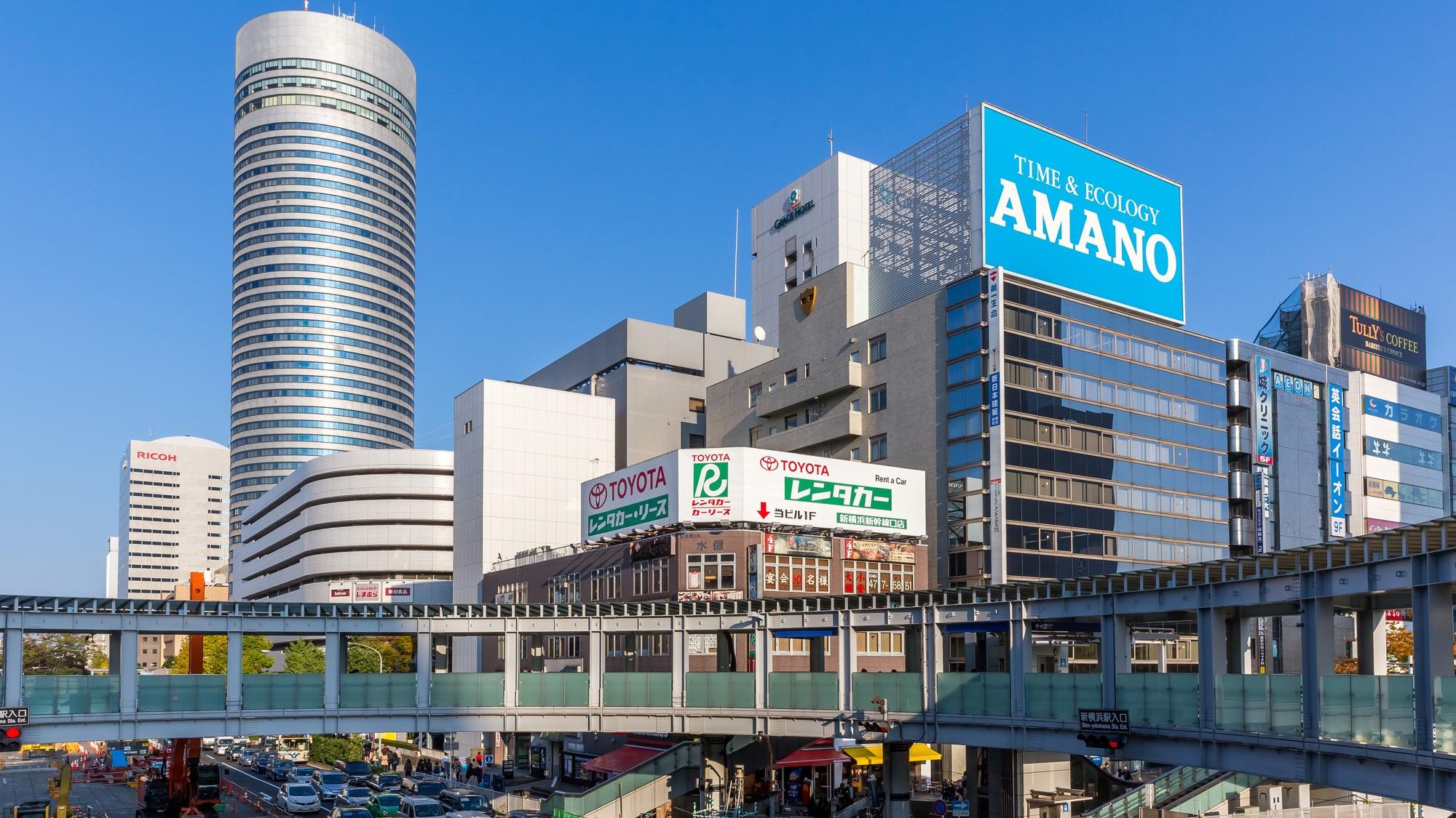 ラブホテル街から、オフィス街へ「新横浜」のリアルな住み心地
