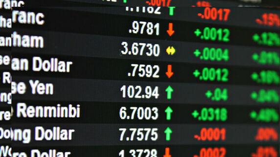 米国債は利回り曲線のベア・スティープ化に注意、為替は大幅なドル安にはならない…バイデン「勝利宣言」でマーケットはどう動くか?