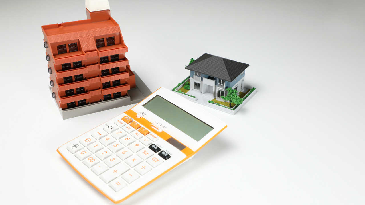 収益不動産を活用した節税対策…「所得圧縮」の仕組みとは?