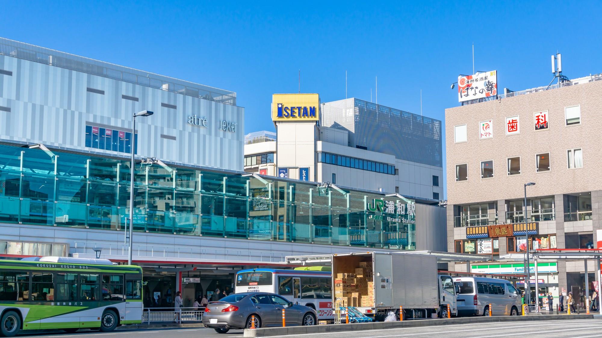 影の薄い元・県都「浦和」…イメージ戦略で住みやすさ一人勝ち