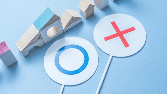 収益不動産「賃貸需要のある地域」を見極める5つのポイント