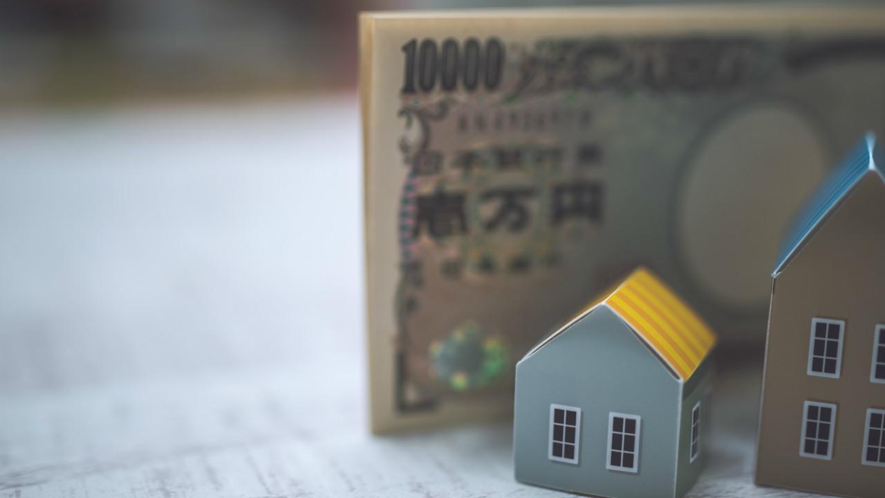 共有の収益不動産に関する「紛争」を解決するには?