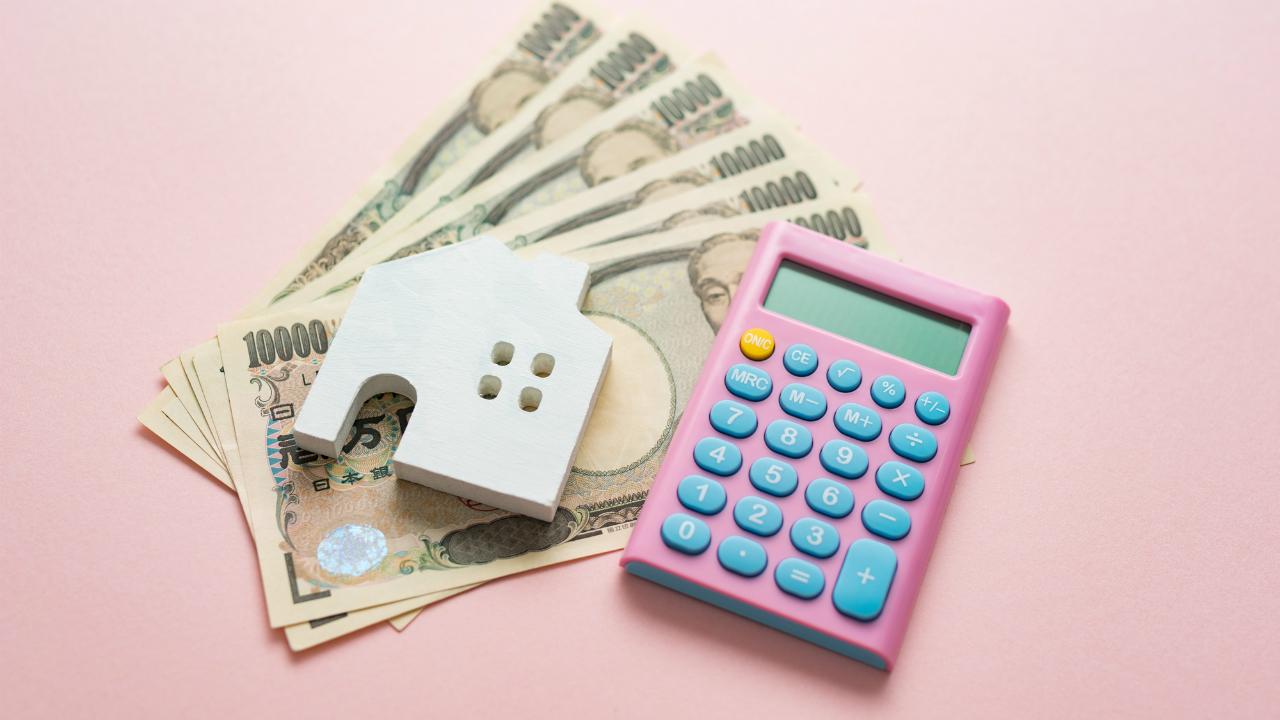 会計学の教授が「固定金利・超長期ローン」で自宅購入した理由