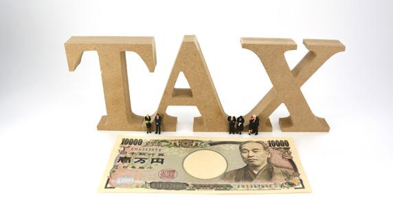 7割の人に「払い過ぎた相続税」が戻ってくる可能性が!?