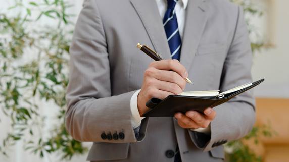 中小企業の事業承継を円滑にする「信託」の活用事例