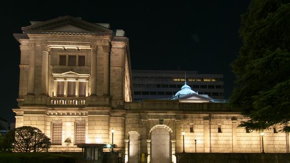 日本銀行に利益をもたらす「通貨発行益」とは?