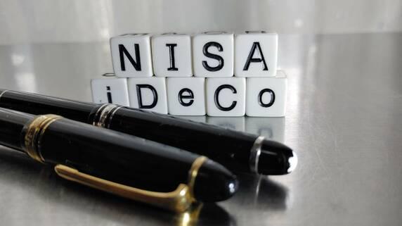 iDeCoとNISA、どちらを選ぶべきか?それとも併用?…判断の目安