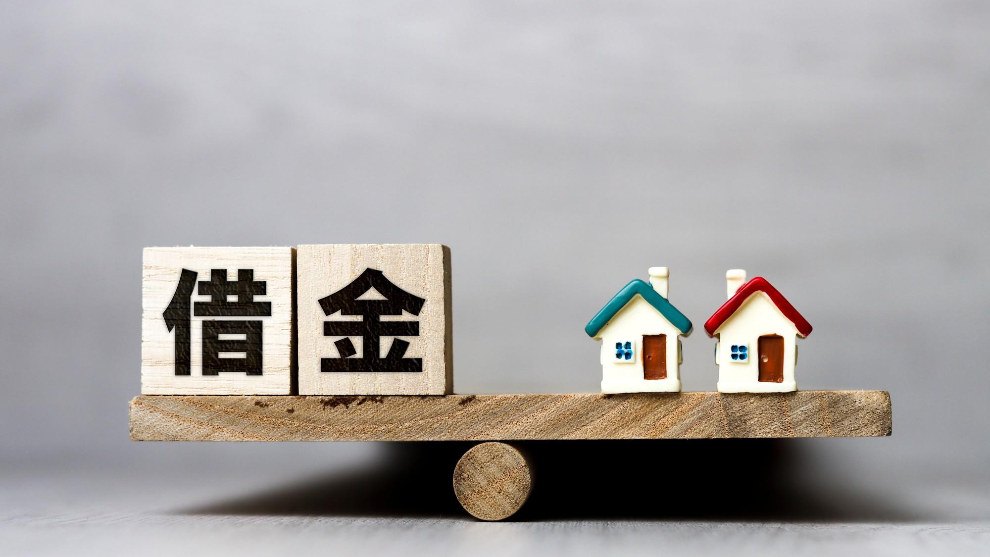 都道府県別「負債額ランキング」借金苦の家族が最も多い県は?