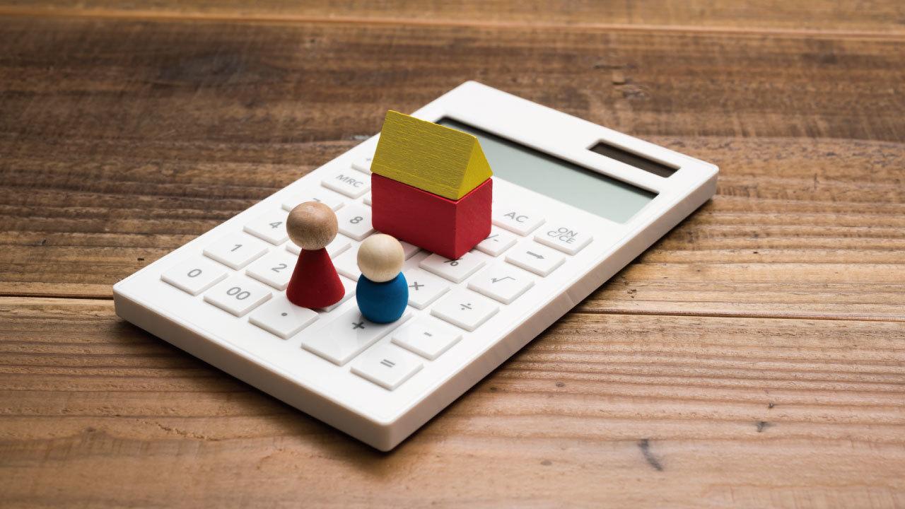 財源確保として都合が良い「賦課課税方式」の固定資産税
