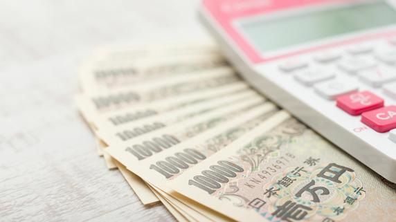 譲渡所得による損失・・・他の所得と「損益通算」できないもの