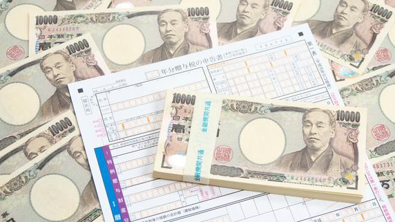 暦年贈与と相続時精算課税制度・・・それぞれの特徴とは?