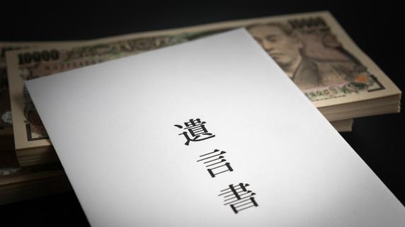 「話が違う!」次男激怒…亡姉の6000万円巡り貧困長男が豹変