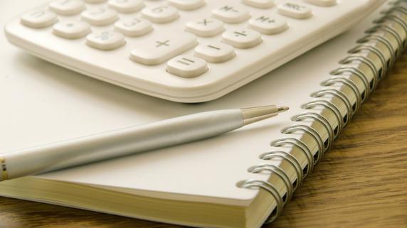 「変額終身保険」の割安な保険料を活用する方法
