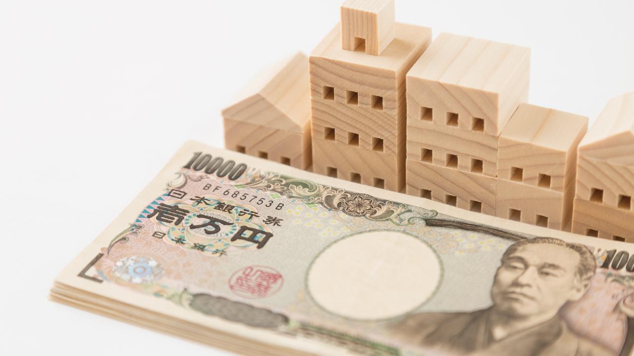 現金を「不動産」に変えて贈与するといくら節税できるのか?