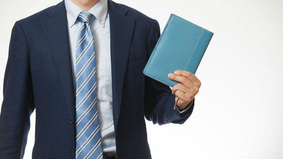 「企業理念」と「行動規範」の違いを認識できているか?