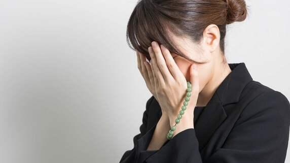 内縁の妻、絶句…夫の死去で母親が放った「ありえない一言」
