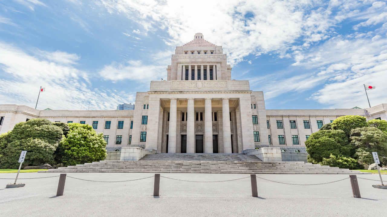 税制改正大綱発表、海外不動産節税スキームへの影響を最速解説