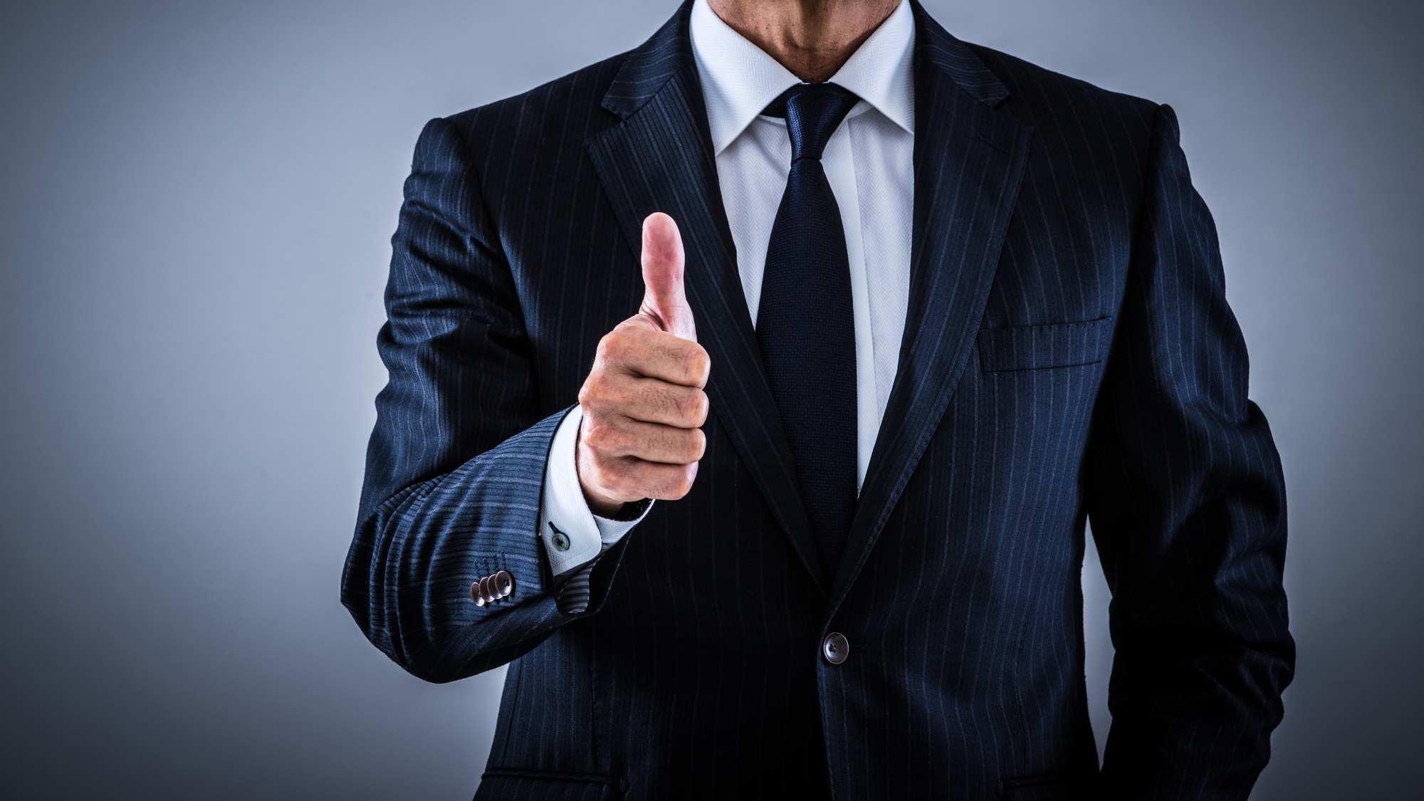 超一流と「普通の人」の差は、成功の第一条件を知っていること