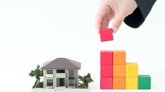 収益不動産の赤字…住宅ローン返済比率の改善ポイント