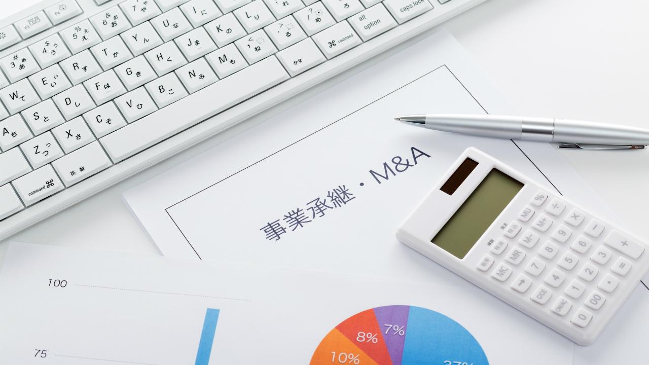 収益シナジーの期待…M&Aで「中小企業を買う」メリットとは