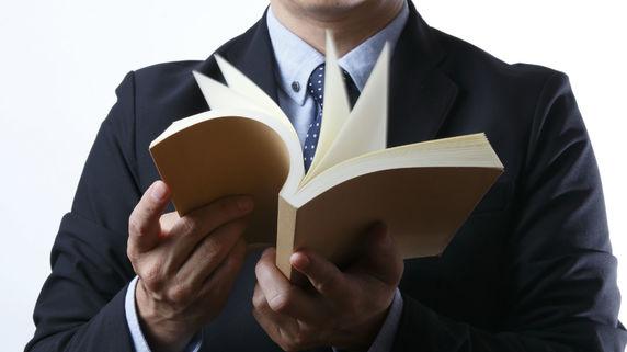 超一流の人たちが「学ぶ内容」より「学ぶ相手」を重視する理由