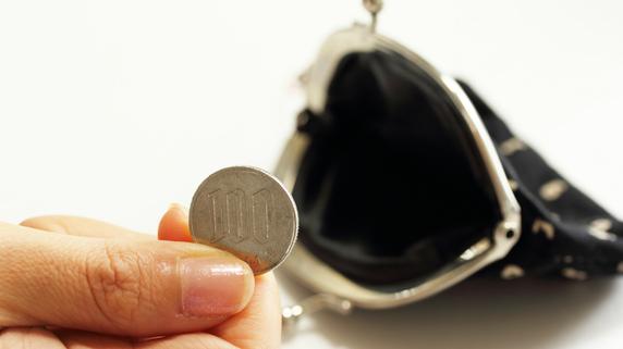「お金がドンドン貯まる自分」に生まれ変わる方法