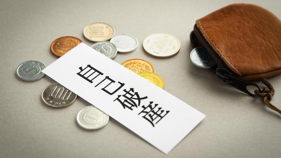 融資地獄…支払の請求に対抗する「手元不如意の抗弁」とは?