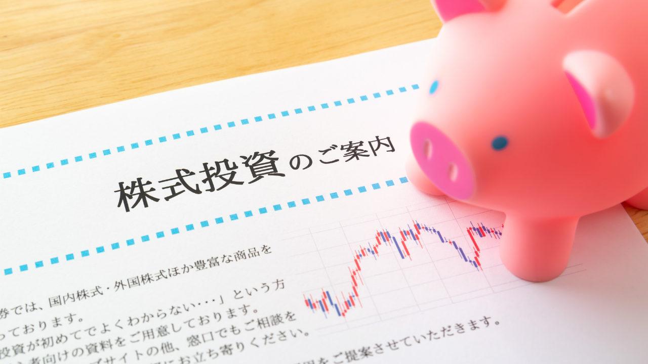その「割安株」本当に大丈夫?――割安株投資の落とし穴(その1)