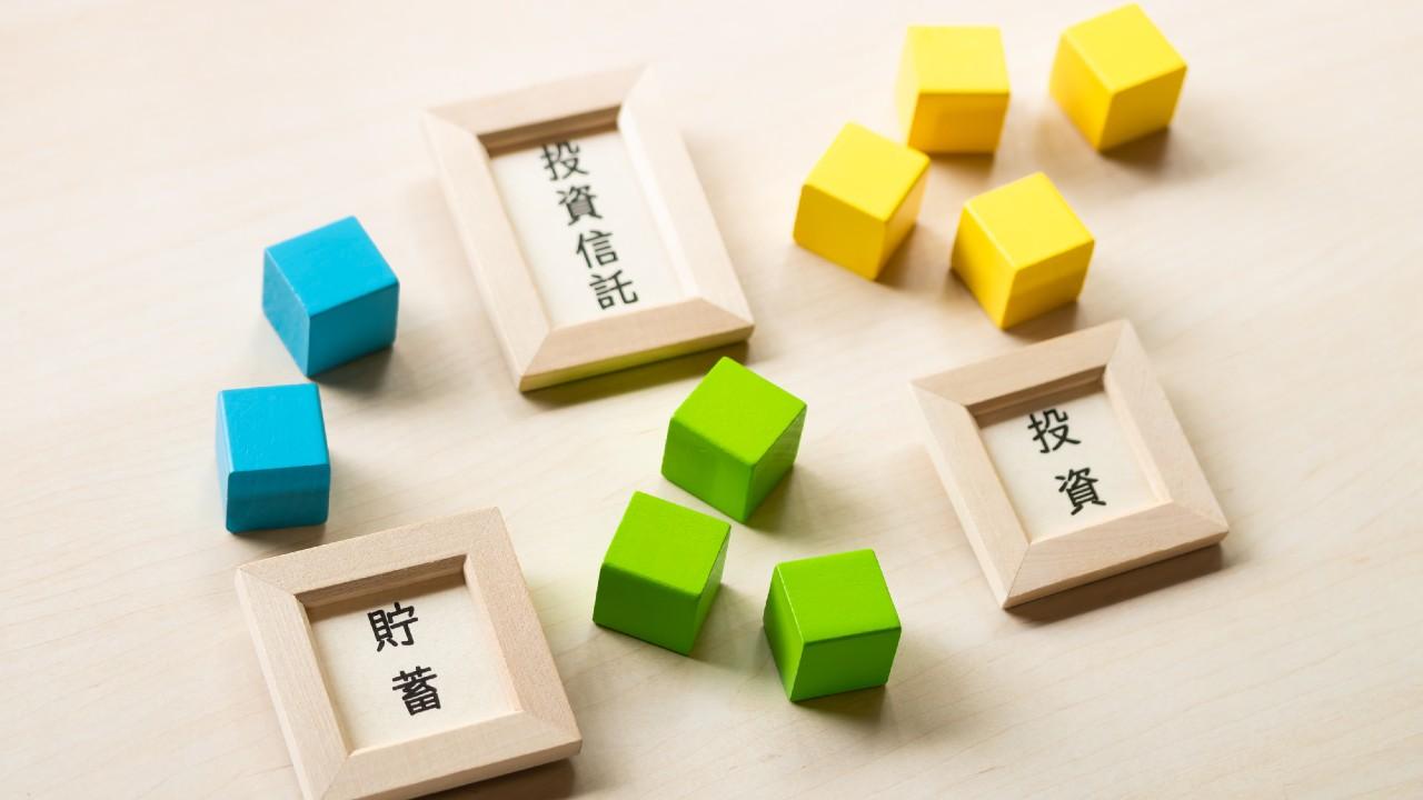 ネット銀行は金利が2倍!元国税専門官「トクする銀行」を解説