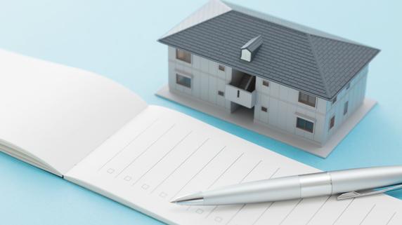 定期借家契約の活用 管理委託をする不動産業者との接し方