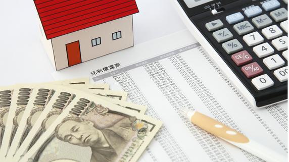 木造アパートの所有が銀行からのマイナス評価につながる理由