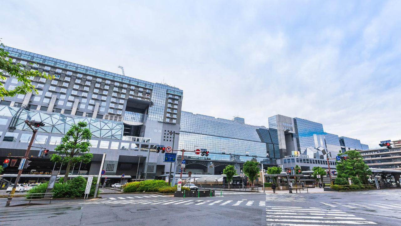 多数の開発プロジェクトで地価が高騰!? 京都駅周辺エリアの現況