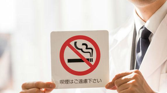 現状は不公平「喫煙者へのペナルティ」を強化すべき明白な理由